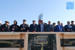 В Хасавюрте состоялась церемония закрытия вахты памяти