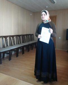Лучших в конкурсе «Права человека глазами ребенка» определили в Гергебильском районе.