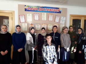 Лучших по школьному краеведению определили в Гергебильском районе.