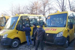 Школьный автопарк Буйнакского района получил новые школьные «Газели» и автобусы