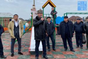 В Ногайском районе открыта детская площадка