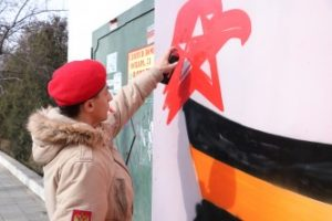 В Махачкале прошла всероссийская акция «Граффити Победы»