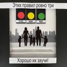 Победители конкурса  получат автокресла от Минмолодежи РД