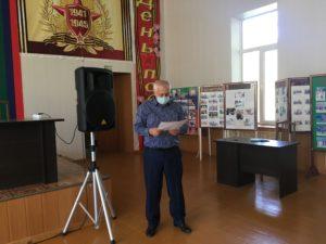 Очередное заседание оперативного штаба состоялось в Гергебильском районе