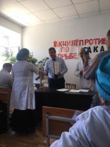 Медики Гергебильского района получили правительственные и ведомственные награды