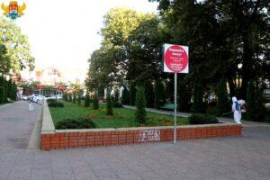 Общественные пространства  Махачкалы проходят профилактическую обработку дезинфицирующими средствами