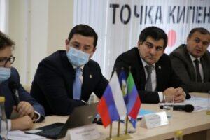 В Дагестане обсудили разработку Стратегии социально-экономического развития СКФО до 2035 года