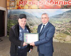 100-летие со дня образования ДАССР отметили в Гергебильском районе