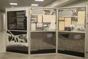 В Махачкале состоялось открытие Всероссийской выставки «Без срока давности»