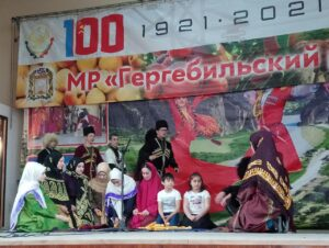 Фестиваль национального обычая прошел в Гергебильском районе