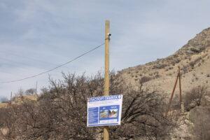 Еще в двух селах Гергебильского района будут построены парковые зоны