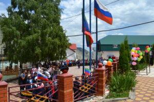 Лагерь «Березка» Гергебильского района официально открыли