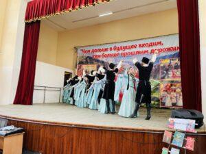 В Гергебильском районе провели праздничное мероприятие, приуроченное ко Дню России.
